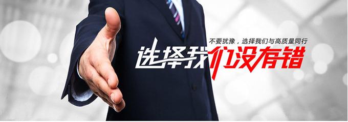 宁夏兴电工程监理有限责任公司--联系我们-内页.jpg
